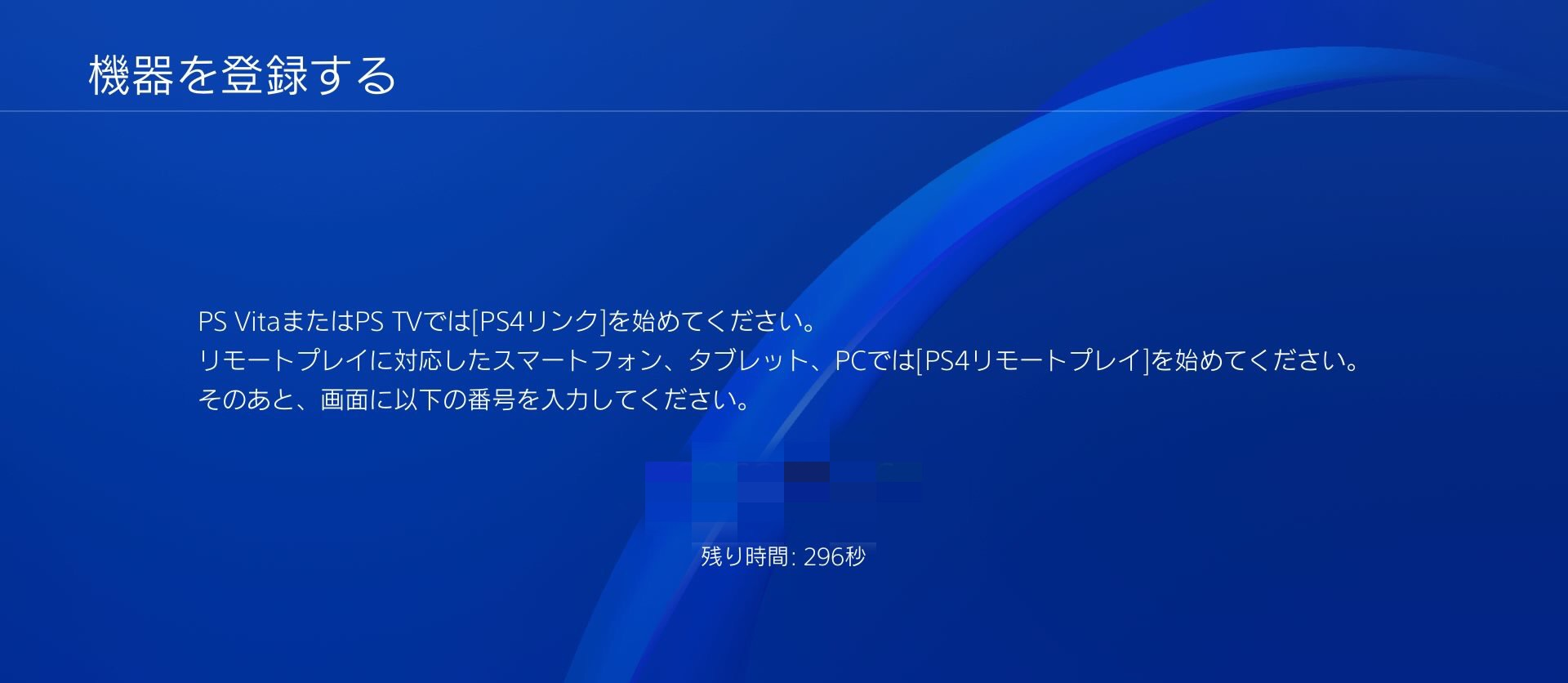 Ps4 ミラティブ 配信
